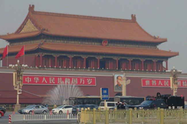 Hội nghị Đảng CS Trung Quốc được Thế giới quan tâm