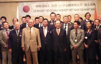 Ra mắt hội doanh nghiệp Việt Nam tại Nhật Bản